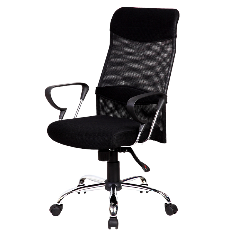 silla de oficina yale v2 pccomponentes