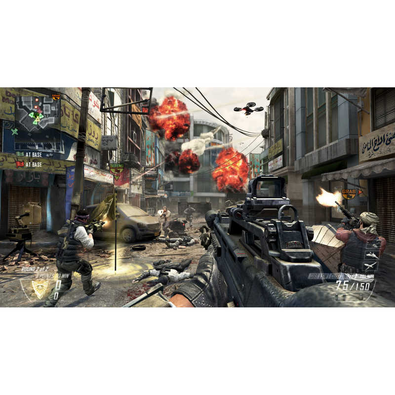 PS3 Cheats - Call of Duty: Black Ops 2 Wiki Guide - IGN