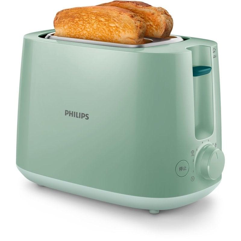 Philips HD2581/60 Tostador 2 Rebanadas 900W Verde