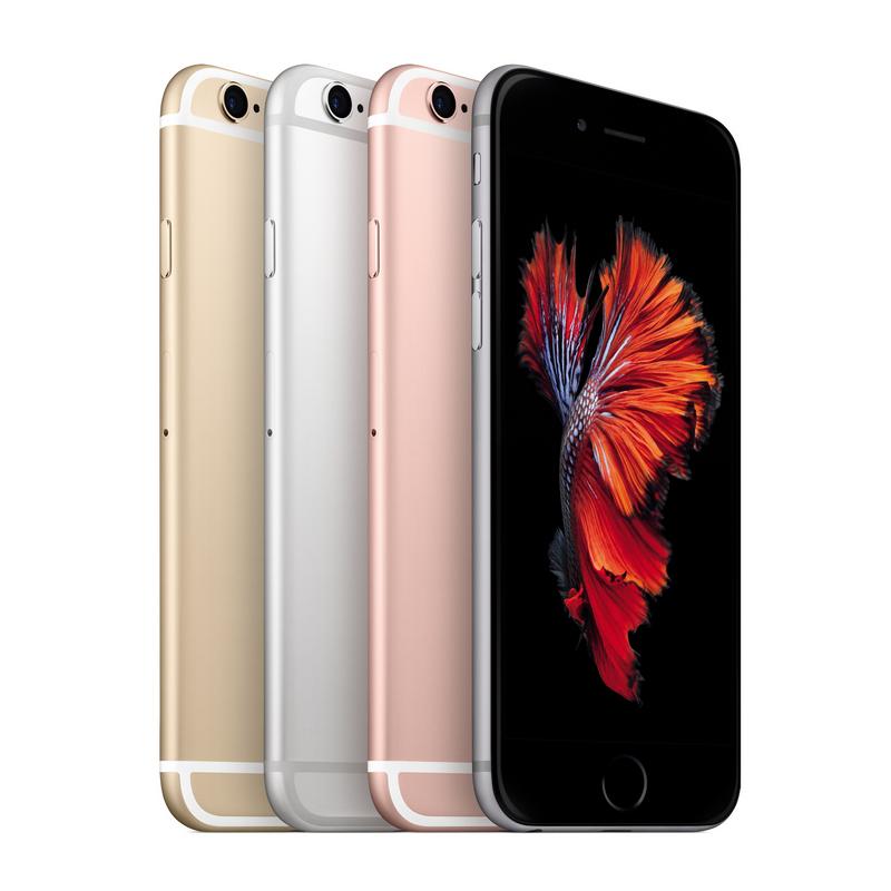 87d3f9cacad Apple iPhone 6s Plus 16GB Rosa Dorado Libre |PcComponentes