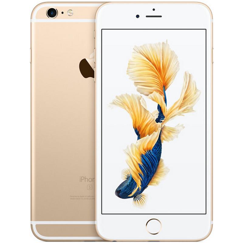 8b3618d6d58 Apple iPhone 6s Plus 64GB Dorado Libre |PcComponentes
