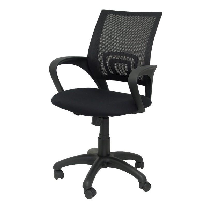 Silla para oficina dormitorio con respaldo de malla negra for Sillas para dormitorio ikea