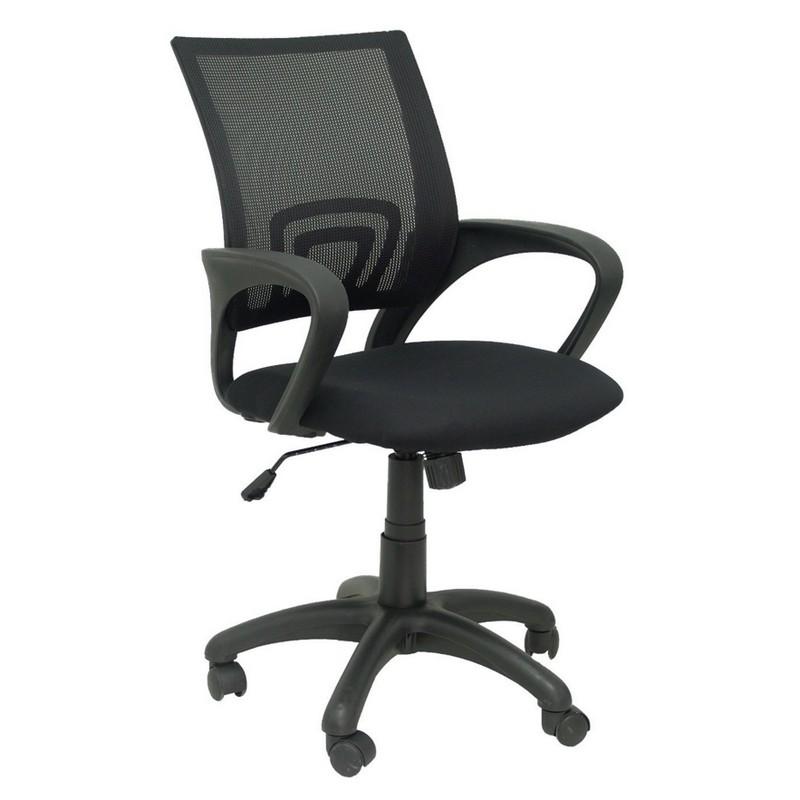 silla para oficina dormitorio con respaldo de malla negra