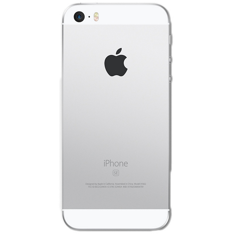 apple iphone se 16gb plata pccomponentes. Black Bedroom Furniture Sets. Home Design Ideas